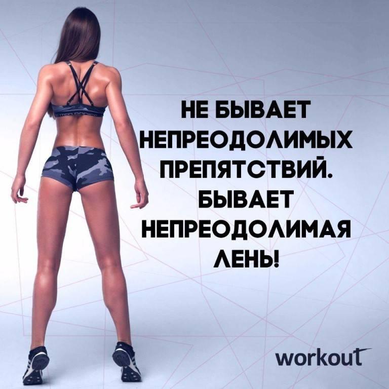 Бодибилдинг для девушек, программа тренировок 2 и 3 раза в неделю