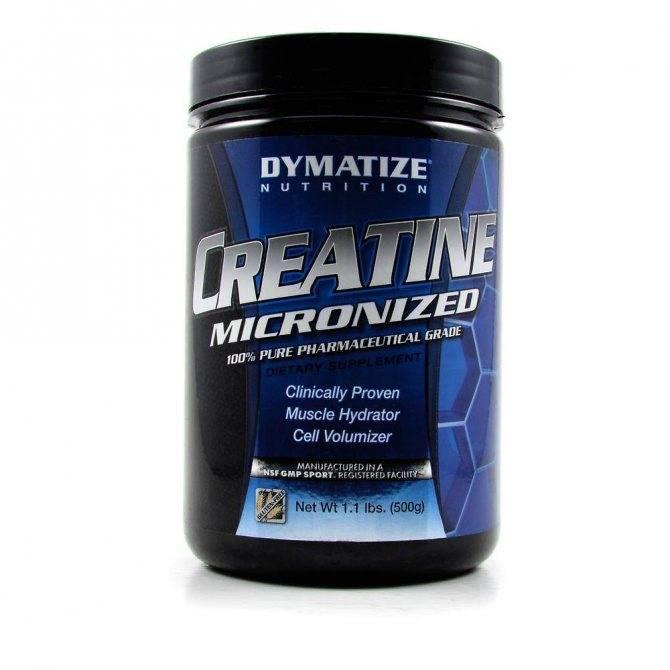 Какими преимуществами обладает креатин micronized от dymatize?