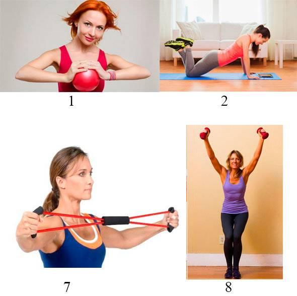 Как уменьшить размер груди без операции в домашних условиях с помощью упражнений и питания
