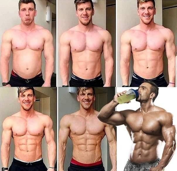 Сушка тела для мужчин