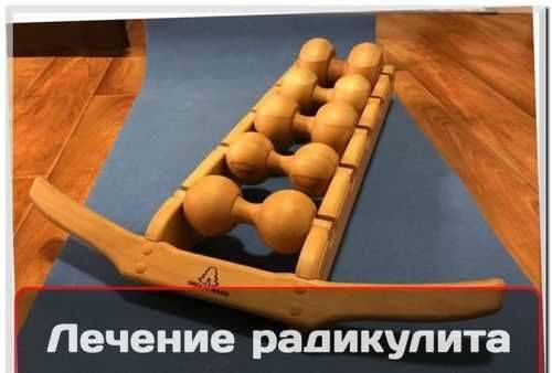 Тренажер древмасс для спины: плюсы и минусы деревянного массажера