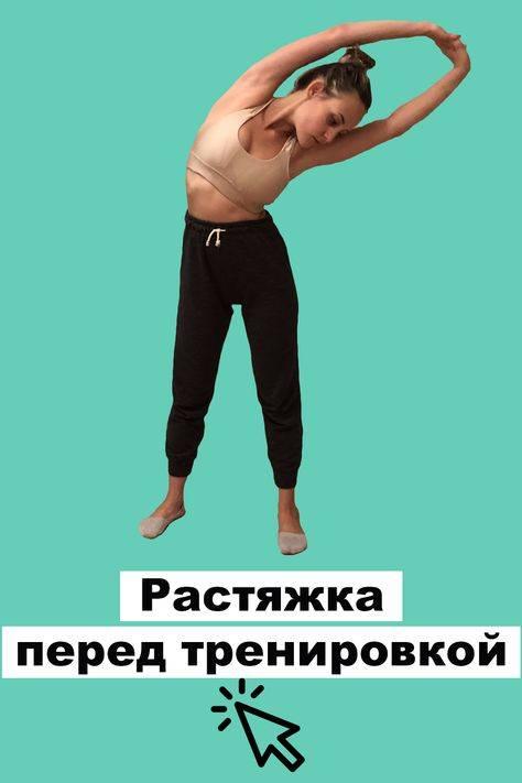 Топ-10 моих упражнений в тренажерном зале