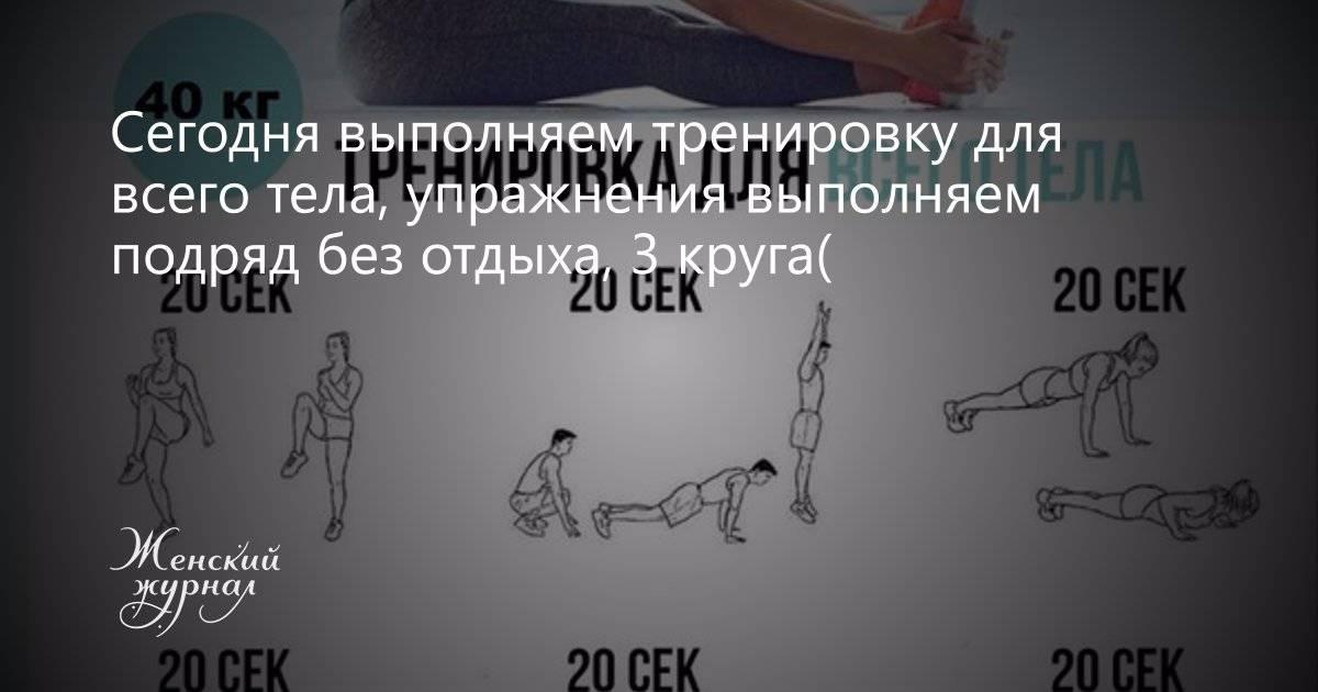Кардио-тренировки для сжигания жира: 8 популярных мифов + 10 лучших упражнений