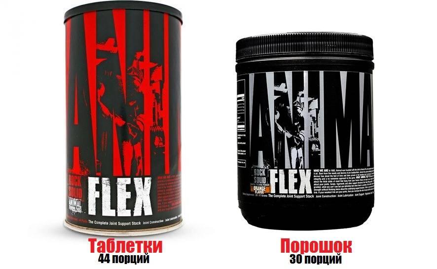 Animal flex купить в москве по низкой цене в магазине спортивного питания pitprofi.ru