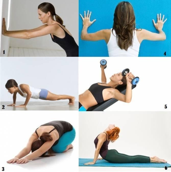 Как подтянуть грудь в домашних условиях – 5 способов подтяжки грудных мышц