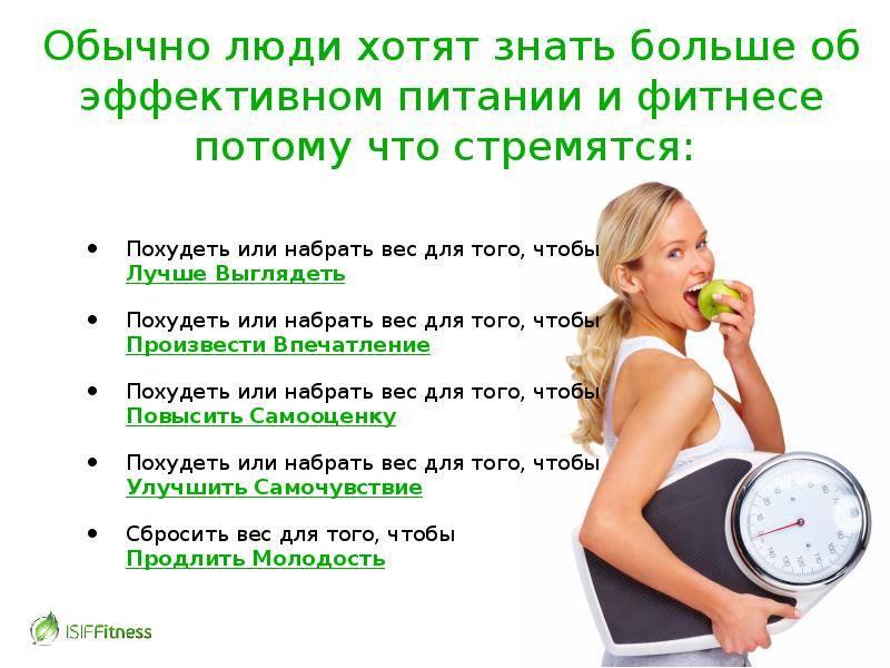 7 упражнений для похудения на все группы мышц
