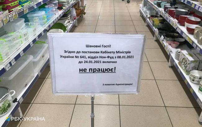 Цена чистоты: бытовая химия оказалась опаснее 20 сигарет в день - полонсил.ру - социальная сеть здоровья - медиаплатформа миртесен