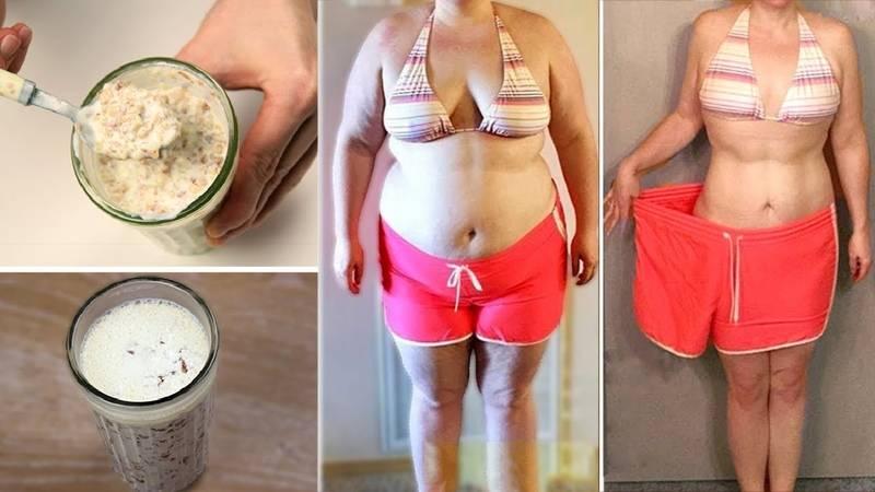 Как подтянуть кожу после похудения в домашних условиях советы