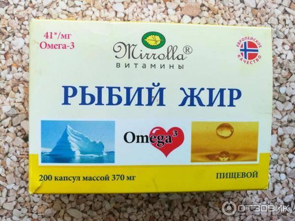 Польза рыбий жир как источник омега-3: капсулы или рыба? - авторский блог ирины зубовой