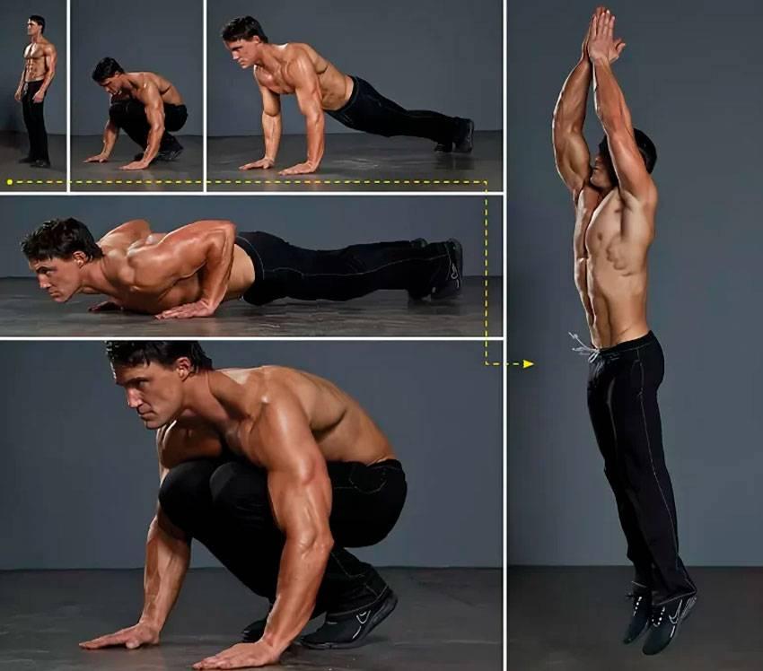 Упражнение бурпи  - техника выполнения для начинающих