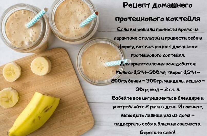 6 рецептов белково-углеводных блюд для наращивания мышц для эктоморфов