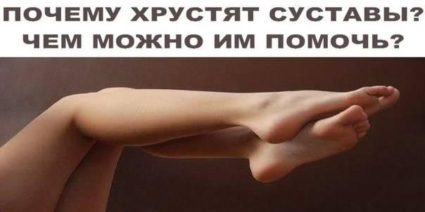 Почему хрустят кости по всему телу, начиная от пальцев и заканчивая позвоночником