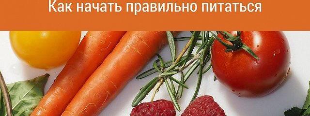 Диета сергея сивца, программа питания для похудения - medside.ru