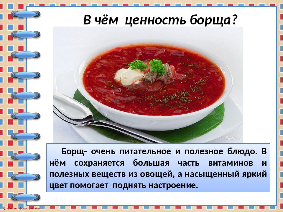 Почему вредно есть супы | русская семерка