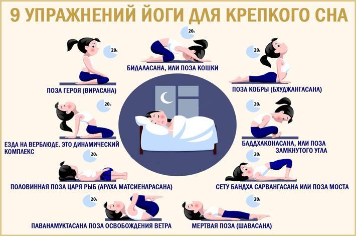 Можно ли заниматься спортом перед сном: прокачка пресса, кардио тренировка