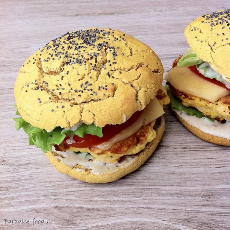 Пп бургер: пошаговый рецепт полезных булочек, котлеты и соуса