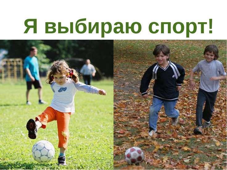 Влияние игры в футбол на здоровье: польза и вред для организма людей