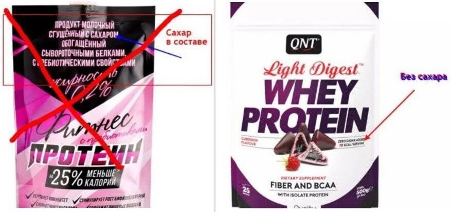 Можно ли пить протеин без тренировок: и что будет, если принимать