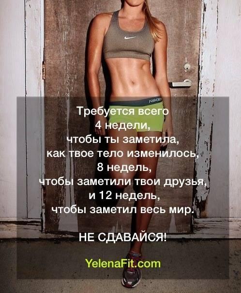 Психология похудения: психологические книги, приемы, тренинги по питанию, сам себе психолог, советы как похудеть   customs.news