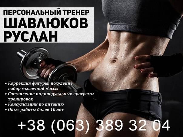 Олег Чикин: рост, вес, биография российского спортсмена