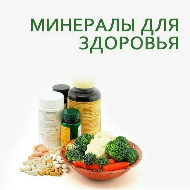 Лекарства от старения, игде они обитают
