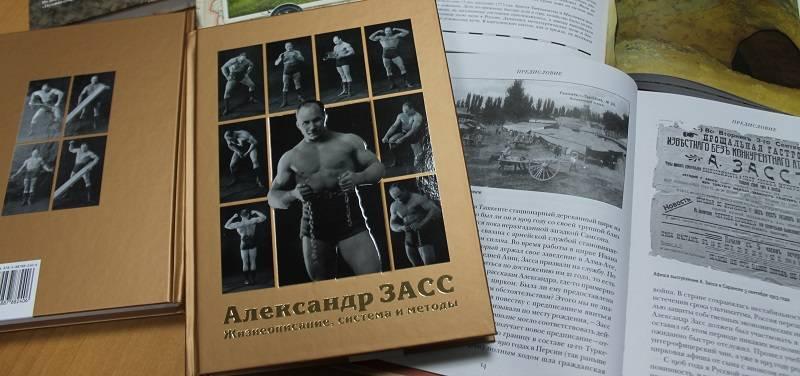 Читать книгу уникальная система изометрических упражнений железного самсона александра драбкина : онлайн чтение - страница 16