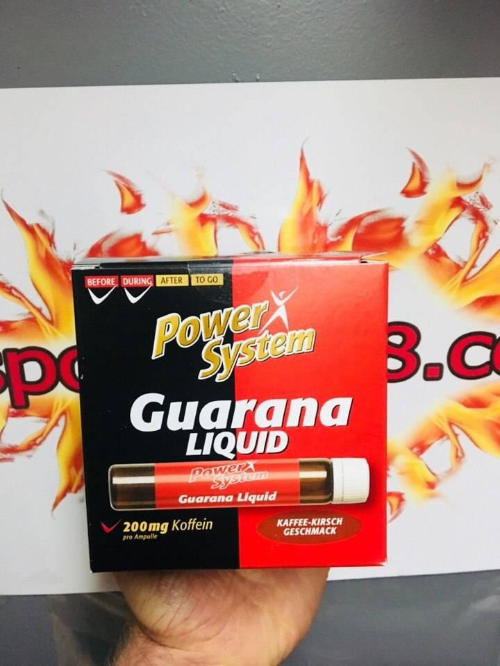 Для чего принимают guarana liquid от power system?