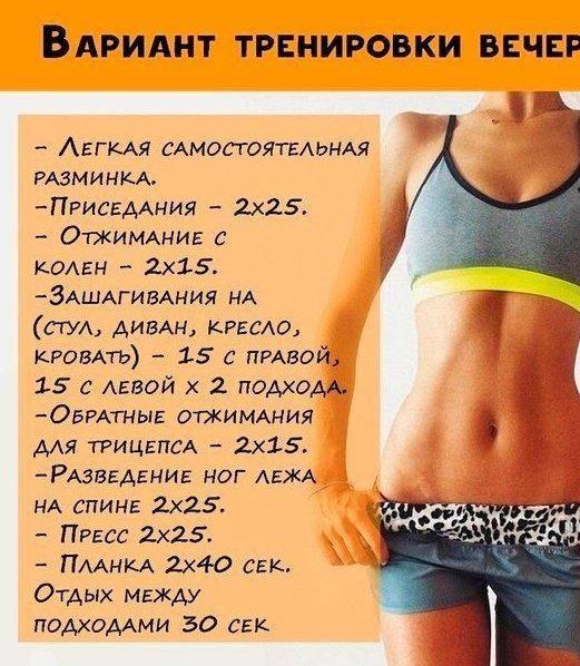 Тренировка с утра. силовые тренировка утром | musclefit