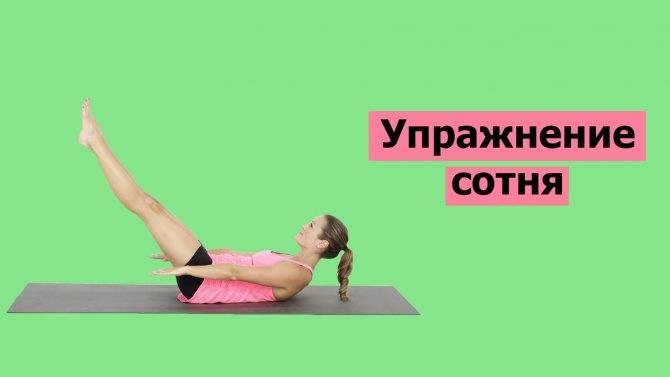 Как накачать пресс быстро и до кубиков: эффективные упражнения в домашних условиях