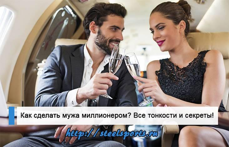 Правильная поддержка мужчины — настоящее мастерство женщины ⇒ блог ярослава самойлова