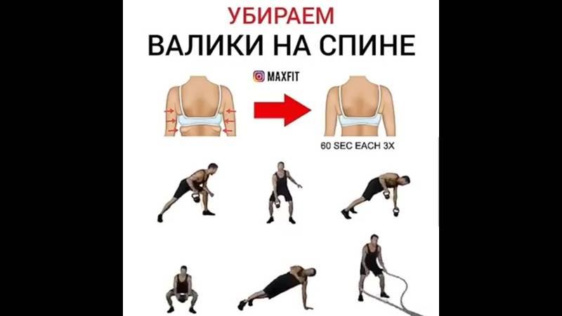 Как с помощью простых упражнений избавиться от жира на спине и лопатках