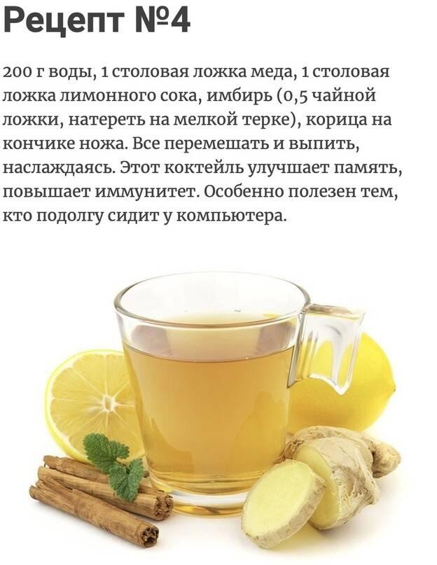 Полезные блюда из имбиря для похудения: салаты и супы | компетентно о здоровье на ilive