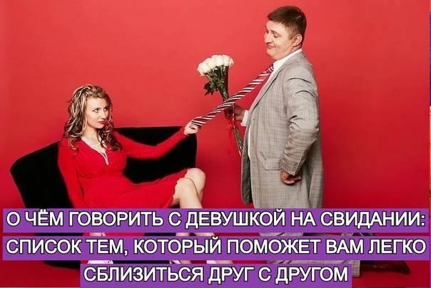 Как выбрать мужчину для отношений: топ-10 ошибок при выборе спутника жизни | 5 сфер как выбрать мужчину для отношений: топ-10 ошибок при выборе спутника жизни | 5 сфер