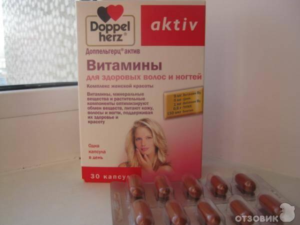 Витамины для женщин: дозировка и польза | food and health