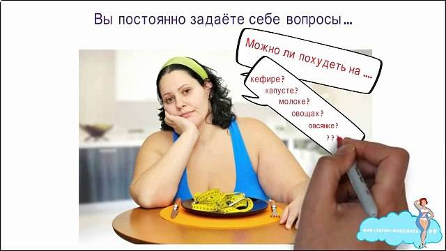 Как нужно питаться чтобы похудеть и быть здоровым: полное руководство