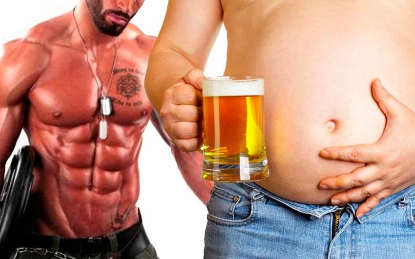 Как убрать пивной живот мужчинам и женщина- правильные упражнения и питание