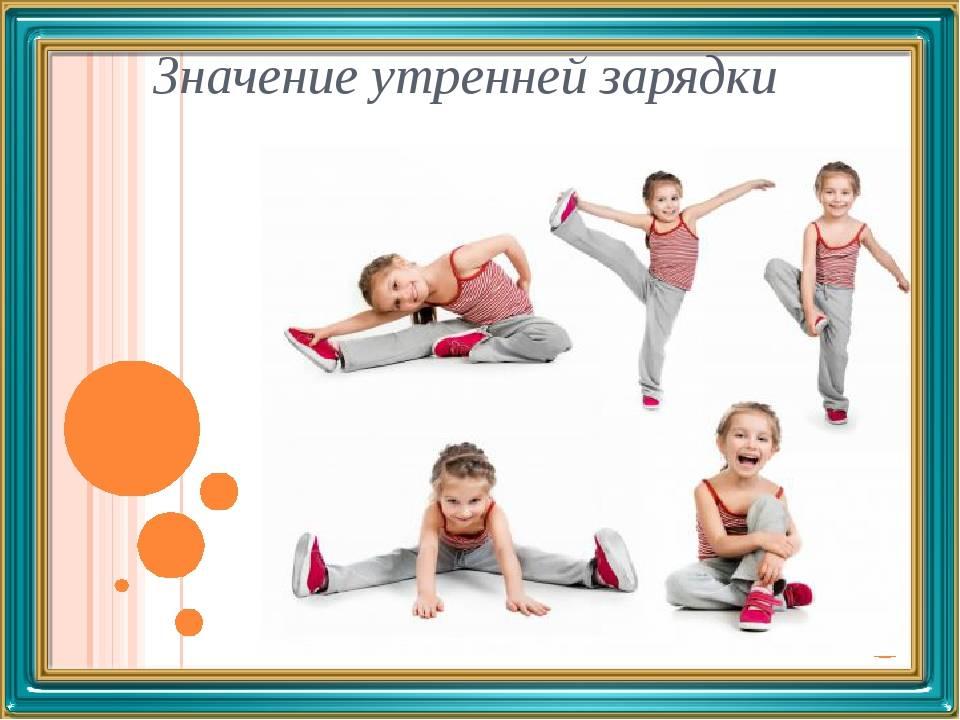 Утренняя зарядка для мужчин: комплекс упражнений с собственным весом и гантелями