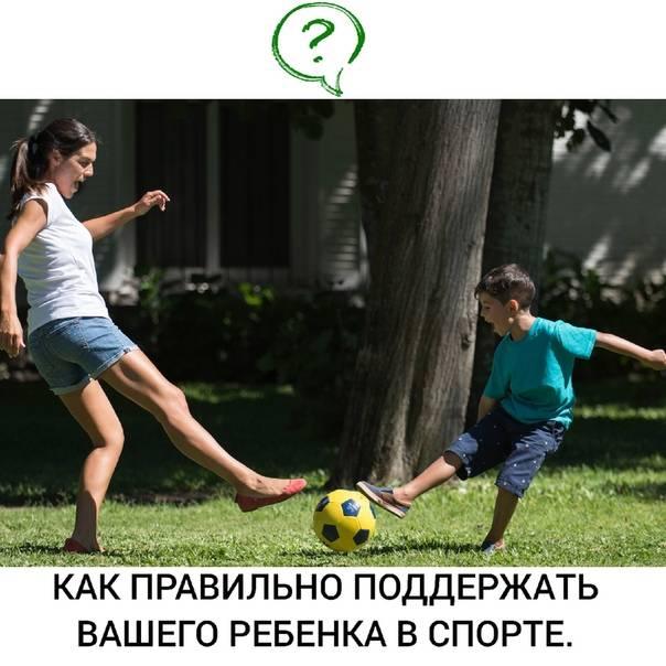 Влияние игры в футбол на здоровье детей и взрослых: вред и польза футбола - yod.ua
