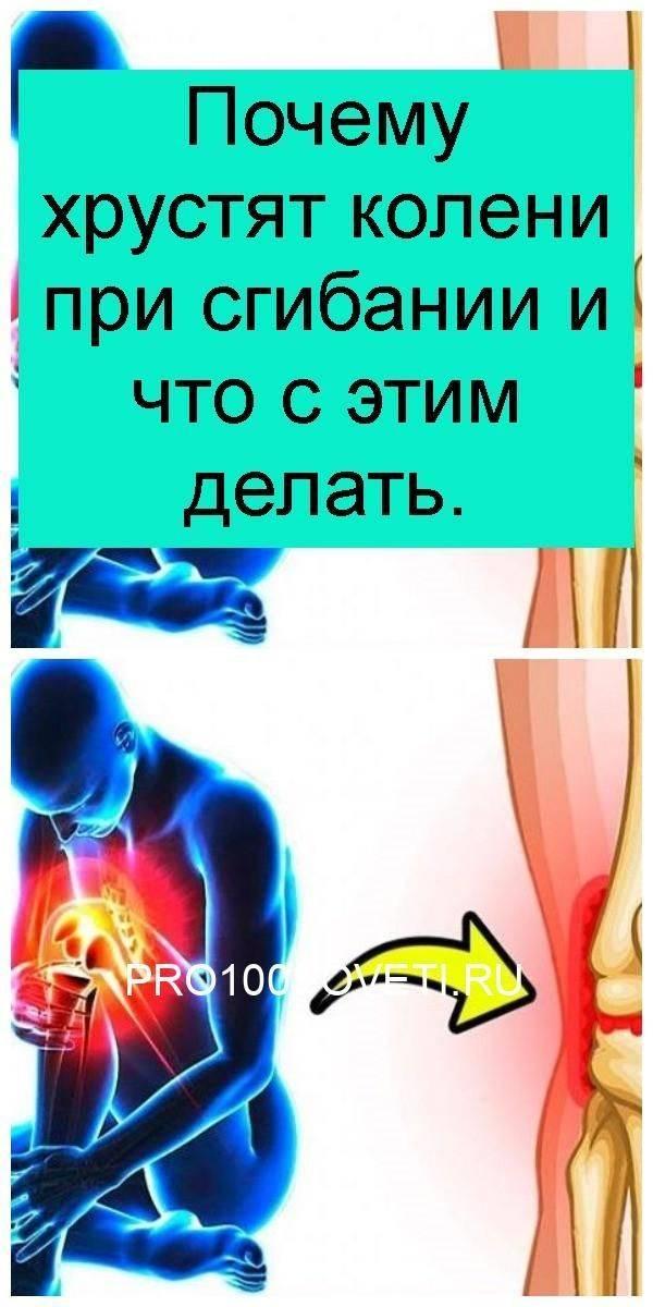 Заболевания височно-нижнечелюстного сустава: причины, симптомы, лечение