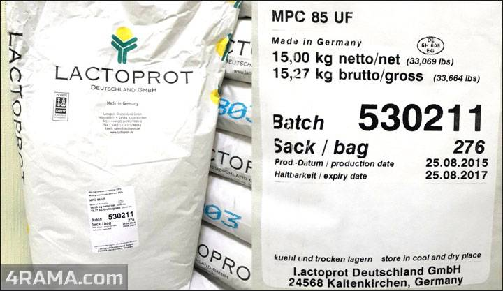 Протеин ксб 80