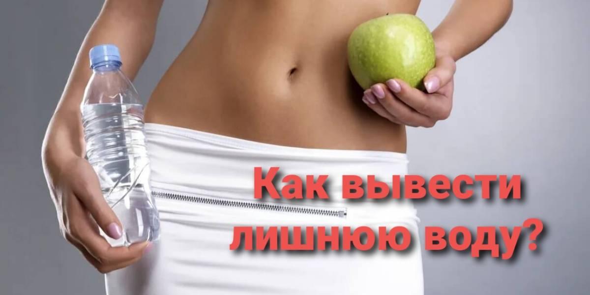 Как ускорить похудение без упражнений: топ-10 способов