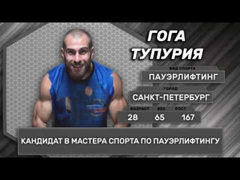 Гога тупурия - биография грузинского тренера и универсального солдата