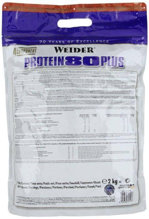 Protein 80 plus от weider: как принимать, состав, отзывы