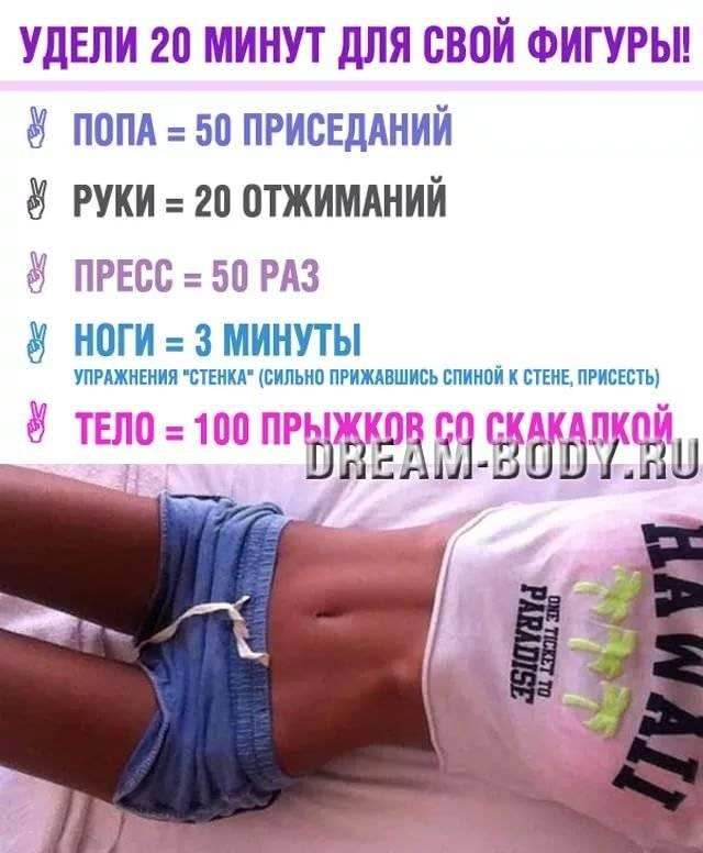 Как убрать жир с рук девушкам: диета и упражнения для похудения рук в домашних условиях