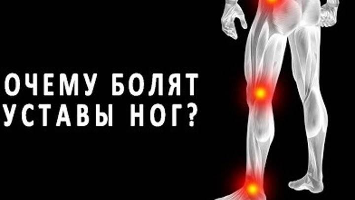 Боль в суставах и менопауза | университетская клиника