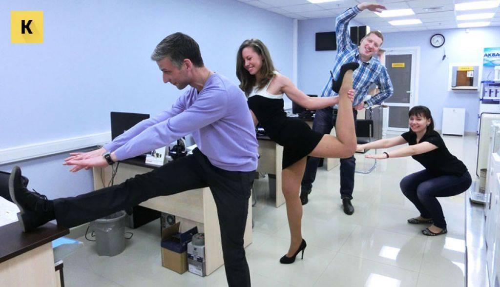 Упражнения для работников офиса – производственная гимнастика, типы упражнений + комплексы упражнений для здоровья