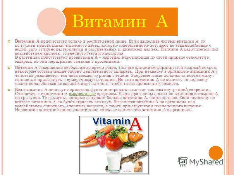 Витамин с: когда и почему нужно принимать в таблетках