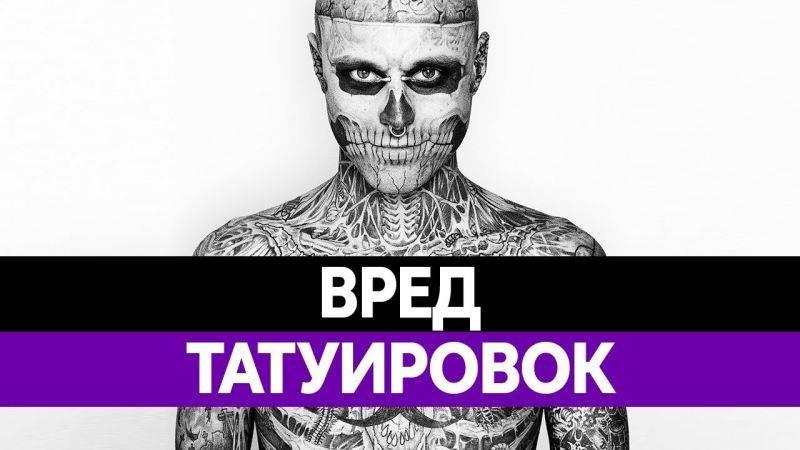 Зачем люди делают татуировки