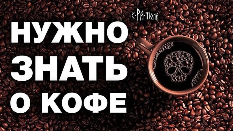 Сколько можно пить кофе, чтобы помочь печени и не навредить сердцу