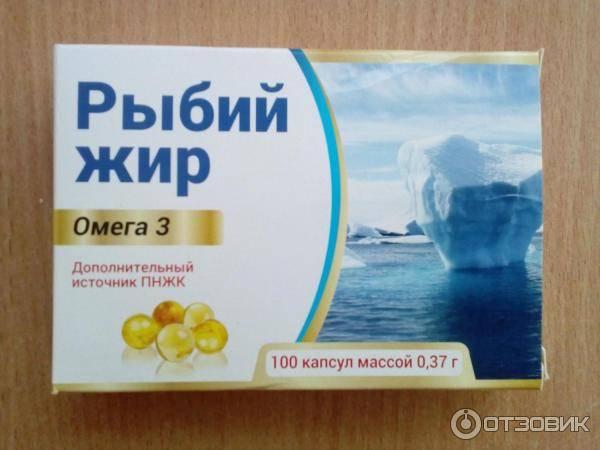 Как правильно принимать витамины омега-3?